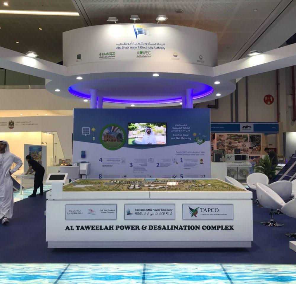 Exhibition Stand Designer Vacancy In Dubai : Highres ae exhibition and event solution in dubai