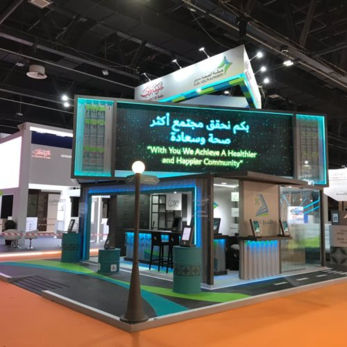 Highres AE   Exhibition and Event Solution in Dubai